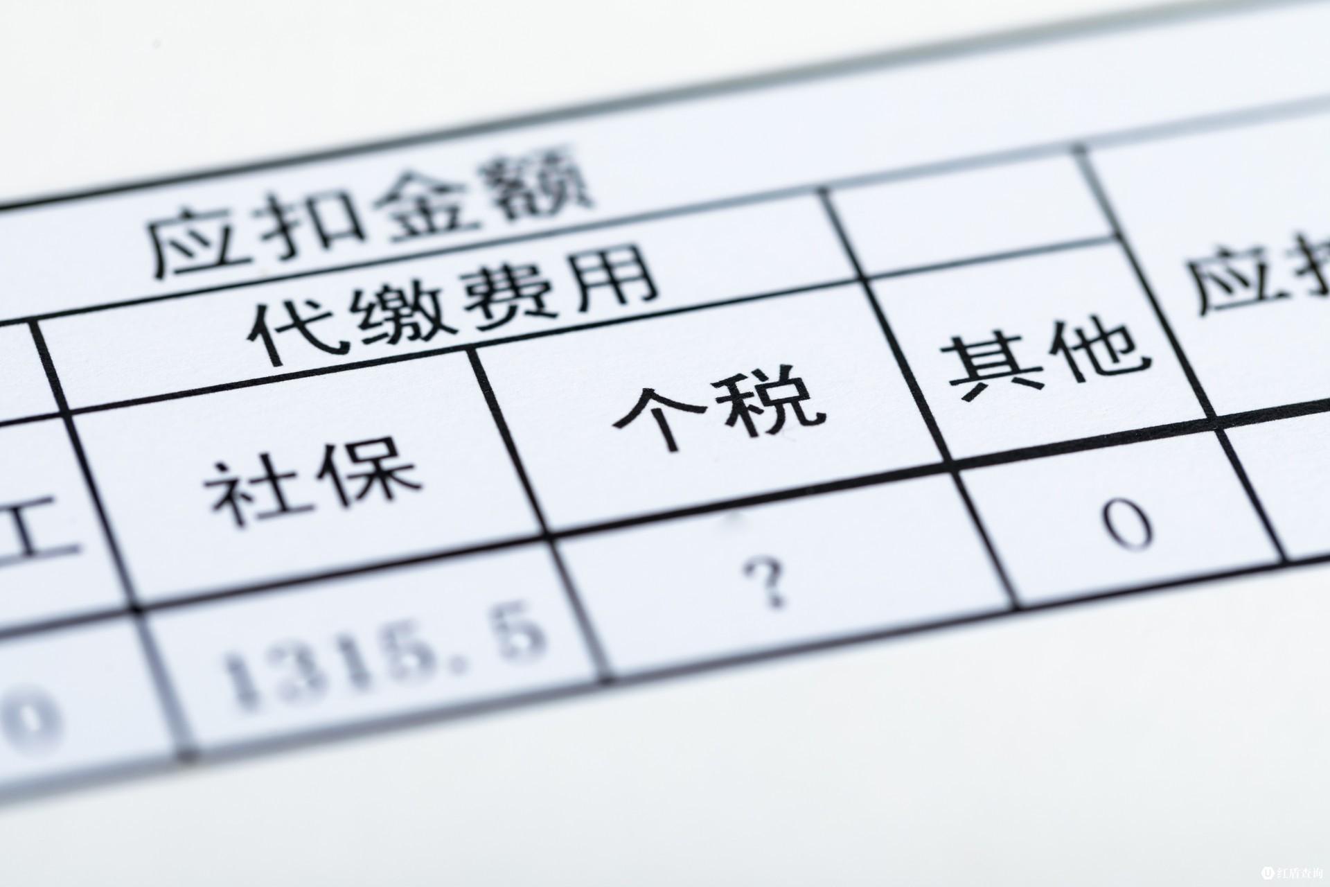 摄图网_501139822_banner_个人所得税(企业商用)